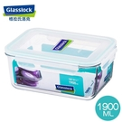 大廚師百貨-Glass Lock強化玻璃保鮮盒1900ml長方型密封盒RP517便當盒副食品保存盒