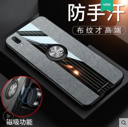 VIVO X23 手機殼 保時捷 軟硅膠 絨布紋 防摔 全包 磁吸 指環 保護套 輕薄 支架 商務 創意 個性 新