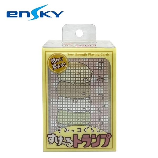 【日本正版】角落生物 透明撲克牌 附收納盒 透視撲克牌 塑膠撲克牌 撲克牌 ENSKY - 472214