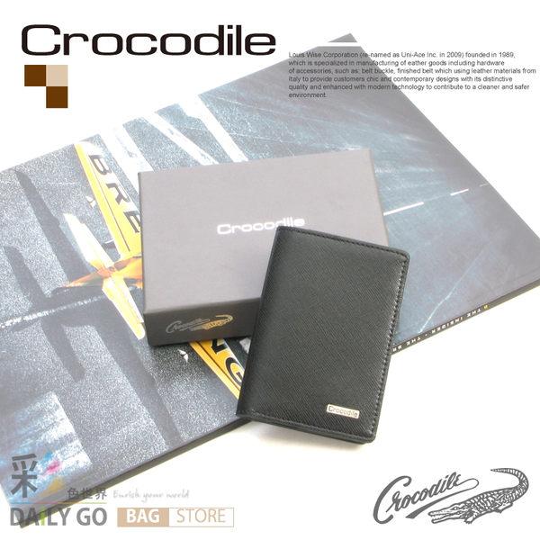 Crocodile鱷魚真皮夾卡片夾男夾皮包-名片夾0103-59151黑