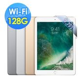 APPLE iPad WIFI 128G (2018新款)  ☆101購物網 ★
