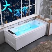 壓克力浴缸 沖浪按摩家用成人小戶型獨立式盆恒溫加熱1.4米-1.8米T