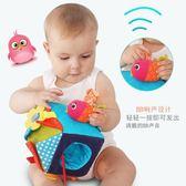 哈喜屋毛絨玩偶智立方布積木益智水洗布偶嬰兒安撫玩具可啃咬牙膠 一件免運