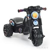 嬰幼兒童扭扭車寶寶溜溜車男女妞妞車玩具車1-3歲三輪滑行摩托車 DR22381【男人與流行】