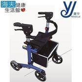 【晉宇 海夫】耐重款 雙煞車 扶手 置物袋 購物 助行車(JY-0622)