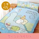 【角落生物─恐龍世紀】雙人床包薄被套組 正版授權 台灣製 *華閣床墊寢具*