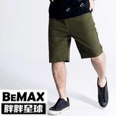 【胖胖星球】中大尺碼‧拼接迷彩潮流休閒短褲 38~48腰‧加大【87018】