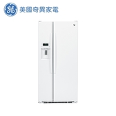 [GE 美國奇異家電]702公升白色對開冰箱 GSS23HGWW