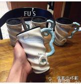 海洋動物清新陶瓷杯個性成人帶蓋帶勺馬克杯辦公室大容量喝水杯子夢依港