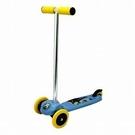 小小兵滑板車690元