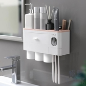 牙刷置物架免打孔漱口刷牙杯掛墻式吸壁式壁掛套裝【極簡生活】