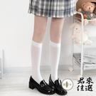 5雙裝 制服襪子女中筒襪薄長襪天鵝絨小腿襪長筒襪【君來佳選】