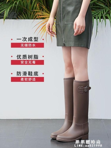 雨鞋 輕量簡約時尚雨鞋女成人雨靴防水高筒水靴防滑膠鞋女士水鞋【果果新品】