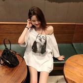 一字肩 洋裝 連身裙寬松T恤女韓版夏裝中長款百搭-大小姐韓風館