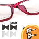 鼻墊 眼鏡鼻墊 防滑鼻墊 眼鏡墊 增高止滑 矽膠鼻墊 眼鏡防滑 眼鏡止滑 止滑鼻墊 增高