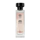 【南紡購物中心】【THE BODY SHOP】Amber Wonder 琥珀沉香 香水-50ML