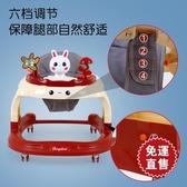 學步車嬰兒手推學步車防o型腿多功能二合一可坐可推助步車 YXS 【快速出貨】