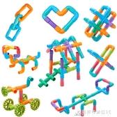 水管道積木拼裝插4男孩子5益智力9寶寶1-2女孩3-6周歲7嬰兒童玩具   YXS 交換禮物