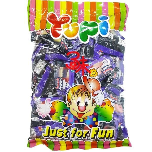 (印尼) 萬聖節 Yupi 大門牙軟糖(萬聖節軟糖 吸血鬼牙齒造型軟糖 萬聖節QQ軟糖 1包 540 公克