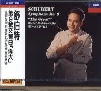 國際中文版 47 舒伯特:第9號交響曲「偉大」 CD (購潮8)