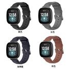 Fitbit 智慧手錶 versa3 s...