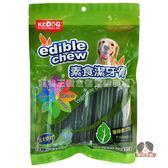 【寵物王國】K.C.DOG G22-3素食潔牙骨-葉綠素添加(長)20入