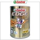 【愛車族】嘉實多EDGE FE Cars SP 5W-30 高性能省油全合成機油1L