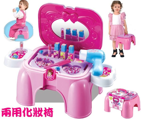 *幼之圓*多功能遊戲椅~梳妝台收納椅-兩用公主化妝台~收納可當兒童小椅子~超實用~