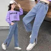 女童牛仔褲春秋洋氣9寬鬆秋款6歲女孩大童7闊腿長褲秋裝兒童褲子8 美眉新品