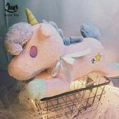 雙子星獨角獸公仔可愛萌韓國女生趴趴小馬玩偶毛絨玩具DI