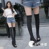 過膝靴女魚嘴春秋新款顯瘦彈力布高筒長靴厚底百搭內增高女靴-奇幻樂園