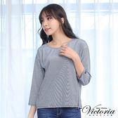 Victoria 脅開拉鍊拼接蕾絲寬鬆七分袖T-女-藍白細條