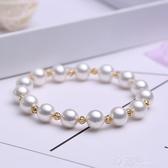 珍珠手鍊天然貝珠手串正韓女士鍊子學生飾品女款簡約迷你大小甜美 沸點奇跡