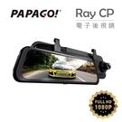 【送64GB】PAPAGO Ray CP...