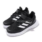 adidas 慢跑鞋 RapidaRun EL I 黑 白 童鞋 小童鞋 運動鞋 【ACS】 EF9277