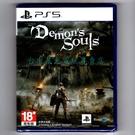 【PS5原版片 可刷卡】 惡魔靈魂 重製版 Demon's Souls 中文版全新品【台中星光電玩】