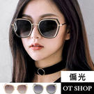 OT SHOP太陽眼鏡‧韓系復古時尚多邊形鏤空膠大框混金屬雙框抗UV400偏光墨鏡‧現貨兩色‧U86