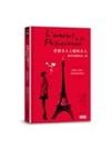 博民逛二手書《當個令人上癮的女人(而不是誰的另一半):巴黎女子讓人魂牽夢縈的祕密