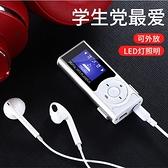 隨身聽 MP3播放器學生版有屏隨身聽英語聽力小型便攜式外放夾子MP4揚聲器 歐韓