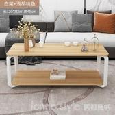 茶几簡約現代客廳小戶型儲物小茶几鋼木質簡易雙層長方形創意茶桌 LannaS YTL