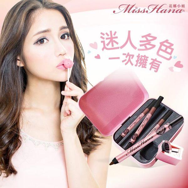 Miss Hana花娜小姐 不暈染防水眼線膠筆 4支入  ◆86小舖 ◆ 2018新色組合版