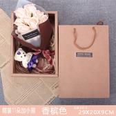 禮物 情人節節禮品玫瑰香皂花禮盒生日禮物
