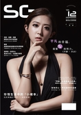 SG都會生活享樂誌 1月號/2019 第12期:《淬鍊.洪詩》