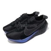 Nike 慢跑鞋 Moon Racer QS 黑 藍 React 緩震中底 復古鞋型 男鞋 運動鞋【PUMP306】 BV7779-001