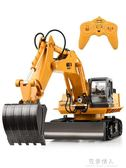 遙控挖掘機充電動合金工程車無線兒童玩具男孩禮物耐摔大號挖土機  完美情人 igo