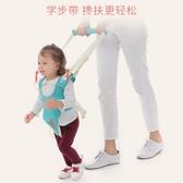 嬰兒學步帶護腰型防摔防勒
