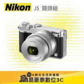 台南 晶豪野 NIKON J5 10-30MM組 微型單眼 美肌 翻轉螢幕 自拍 4K錄影 平輸