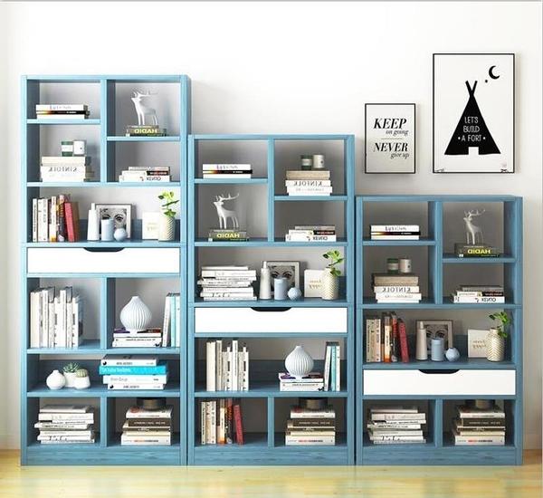 書架置物架落地簡易客廳家用小書櫃學生臥室省空間多功能組合書櫃『向日葵生活館』