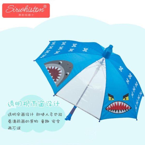 兒童雨傘男女小孩學生兩用晴雨傘寶寶公主手自動長柄遮陽傘 YDL