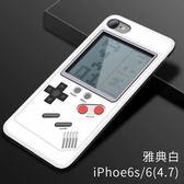 手機殼 懷舊游戲機手機殼X蘋果7plus俄羅斯方塊iPhone8 ip6s iphoneX【快速出貨八折下殺】